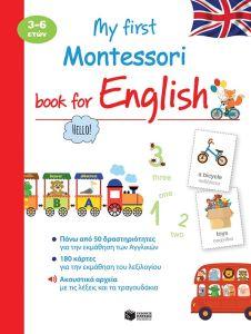 My First Montessori Book for English