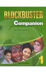 Blockbuster 1. Companion