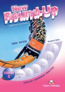 New Round Up Junior A. Student's Book (Βιβλίο Μαθητή)
