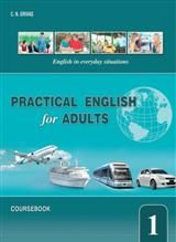 Practical English For Adults 1. Coursebook + Free phrasebook