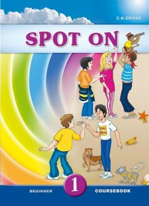 Spot On 1 Coursebook Set (Student's Book & writing booklet)
