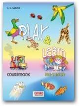 Play and Learn Pre-Junior Cd'S   (προσοχή μόνο ακουστικό υλικό) (4)