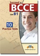 Succeed In Bcce. Cd's (4)