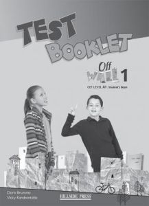Off The Wall 1 (A1): Test Pack