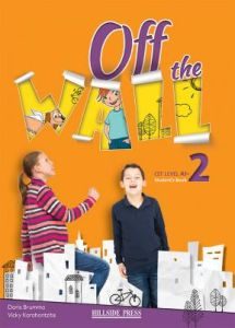 Off The Wall 2 (A1+):  CourseBook (Βιβλίο Μαθητή)