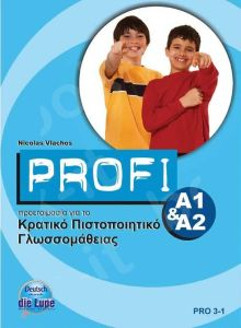 Profi A1 & A2 - Kursbuch/Glossar (A1 - A2)