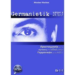 Germanistik Neu - Vorbeitung. Βιβλίο Μαθητή