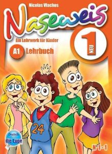 Naseweis 1 Lehrbuch Neu (A1)