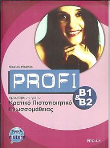 PROFI B1 & B2 Bearbeitung
