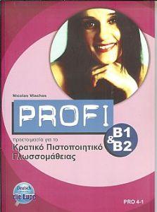 PROFI B1 & B2 Glossar. Γλωσσάριο