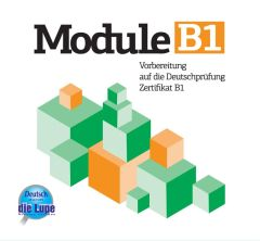 Module B1. Ακουστικά CD σε μοφή αρχείου mp3