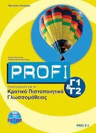 PROFI Γ1 & Γ2 Kursbuch. Βιβλίο Μαθητή