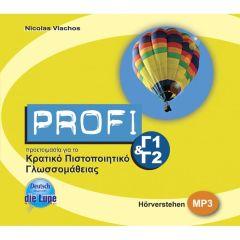 Profi Γ1&Γ2 Mp3 Cd (Προσοχή μονο ακουστικό υλικό)