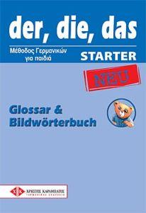 der, die, das STARTER NEU - Glossar & Bildworterbuch (Γλωσσάριο και εικονογραφημένο λεξικό)