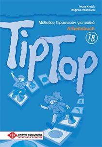 TipTop 1B - Arbeitsbuch (Βιβλίο ασκήσεων)