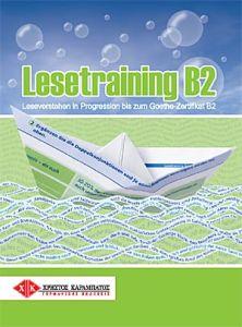 Lesetraining B2: Kursbuch (Βιβλίο Μαθητή)