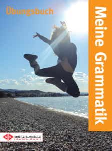 Meine Grammatik – Βιβλίο ασκήσεων