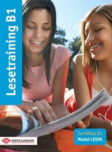 Lesetraining B1: Kursbuch (Βιβλίο Μαθητή)