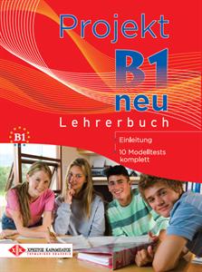 Projekt B1 neu - Lehrerbuch (Βιβλίο Καθηγητή)