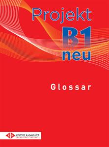 Projekt B1 neu – Glossar (Γλωσσάριο)