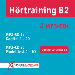 Hortraining B2: Mp3 Cd's (2)