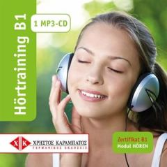 Hortraining B1: Audio Cd's (Mp3 Format)