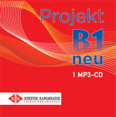 Projekt B1 neu - 1 MP3-CD
