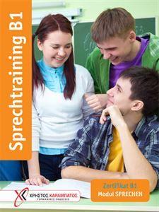 Sprechtraining B1 - Kurshbuch