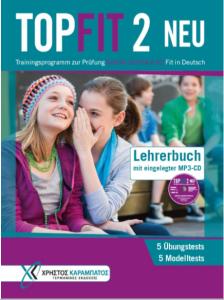 Topfit  2 neu - Lehrerbuch Mit Eingelegter(Mp3 Cd) (Βιβλίο Καθηγητή)