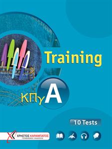 Training Κρατικό Πιστοποιητικό Γλωσσομάθειας Α: Βιβλίο Μαθητή