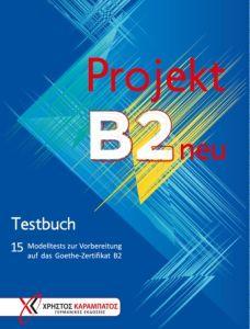 Projekt B2 Neu: Testbuch (15 Modeltests)