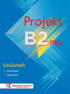 Projekt B2 neu - Schulerheft