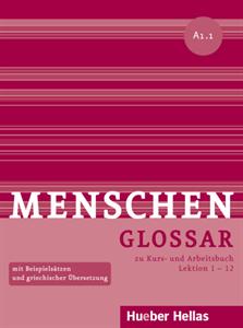 Menschen A1.1 (Lektion 1 – 12 ): Glossar (Λεξιλόγιο του Βιβλίου)