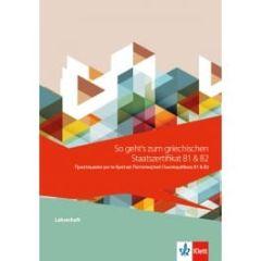 So geht/s zum griechischen Staatszertifikat B1 & B2: Lehrerheft (Βιβλιο καθηγητή)