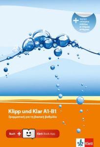 Klipp und Klar A1-B1, Ubungsgrammatik + Klett Book-App