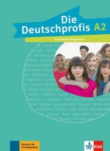 Die Deutschprofis A2: Griechisches Begleitheft (Γλωσσάριο)
