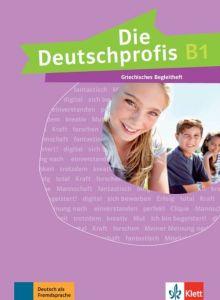 Die Deutschprofis B1: Griechisches Begleitheft