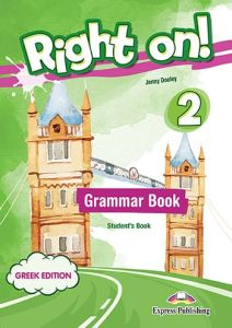 Right On 2 : Grammar (Greek Edition) (With DigiBook App.)