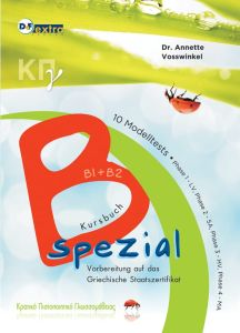 Spezial B: Kursbuch (Βιβλίο μαθητή)