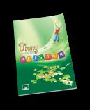 Ubung macht den Meister Kids B. Βιβλίο ασκήσεων