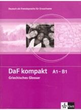 DaF kompakt A1-B1, Glossar (Γλωσσάριο)