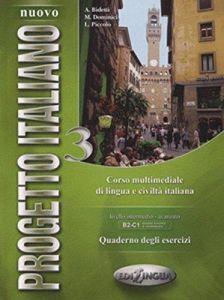 Nuovo Progetto italiano 3. Quaderno degli esercizi (Βιβλίο ασκήσεων)