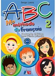 Abc 2: Ma Methode de Francais (Βιβλίο Μαθητή)