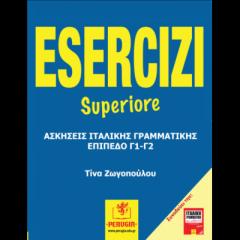 Grammatica Italiana. Esercizi superiore