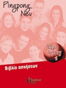 Pingpong Neu 1 - Βιβλίο ασκήσεων
