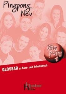 Pingpong Neu 1 - Glossar (Γλωσσάριο)