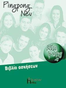 Pingpong Neu 2 - Βιβλίο ασκήσεων