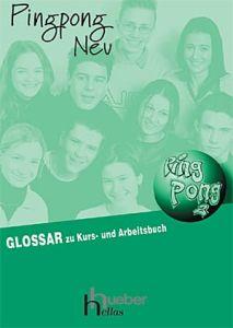 Pingpong Neu 2 - Glossar (Γλωσσάριο)