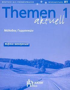 Themen aktuell 1. Arbeitsbuch (Βιβλίο ασκήσεων)