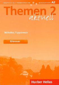 Themen aktuell 2. Glossar (Γλωσσάριο)